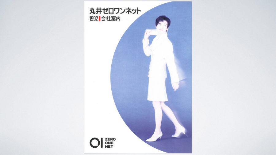01ZERO ONE NET