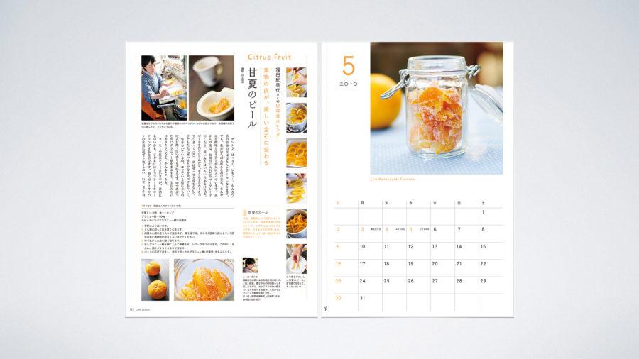 Clim Hozonshoku Calendar