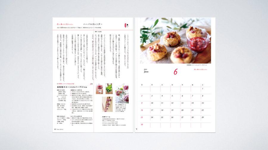 Clim Herbal Calendar