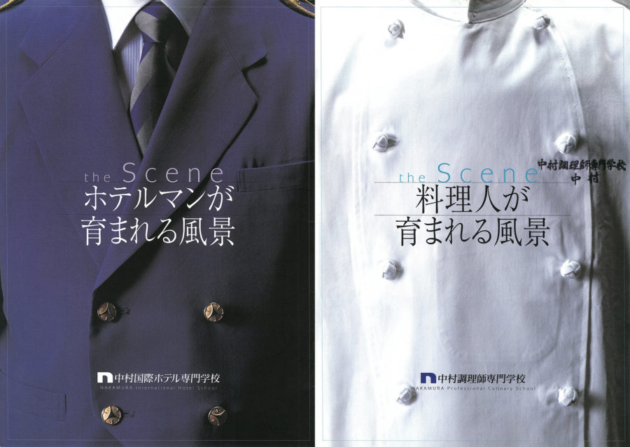Nakamura<br>International Hotel school,<br>Professional Culinary school